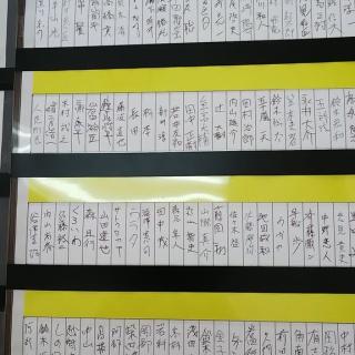 東小野正道6周目3コーナー的ブログ