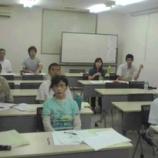 『戸田市オレンジキューブセミナー開講中』の画像
