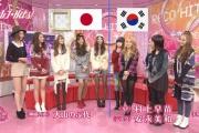 韓流が嫌い75%  日本のテレビ局は韓流に偏ってる91%-レコードチャイナ