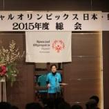 『【熊本】通常総会を開催しました』の画像