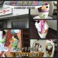 明治パーラーの感謝祭はパフェが500円!