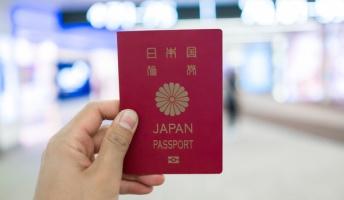 【朗報】日本のパスポートの戦闘力が更に上がる!まあこれを見てくれ→