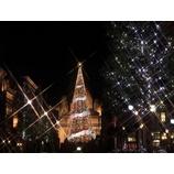 『クリスマス』の画像