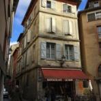 妻はパリの支局長-駐在夫のフランス生活-