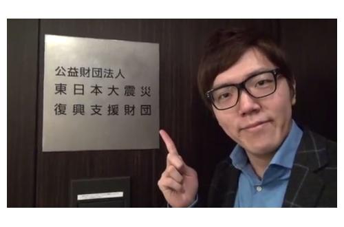 HIKAKINさん、子供を笑顔にした金で被災地に500万円寄付した結果がこちらのサムネイル画像