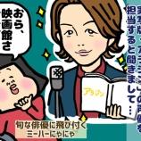 『実写版「アラジン」の中村倫也さんの声を聴いて思わず…』の画像