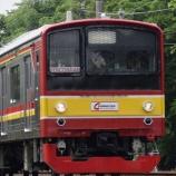 『鉄道ヲタの性・・・気になって仕方ない【試運転】表示』の画像