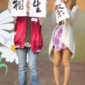 2014年 第46回相模女子大学相生祭 その83(ミスマーガレットコンテスト2014の13(斎田千智))