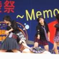 2014年 第50回湘南工科大学 松稜祭 ダンスパフォーマンス その29(JKチーム)の5