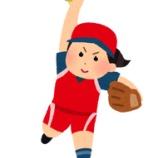 『ソフトボール「テンポ速いです、投手がすごい球投げます、野球より面白いです」←イマイチ人気ない理由』の画像