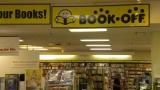 【漫画138冊ゲーム6本】ブックオフで宅配買取りを申し込んだ結果wwwwwwwwwwww