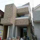 『都市型3階建住宅!!間もなく完成!!』の画像