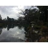 『金沢 散策 '20(by堀)』の画像