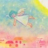 『赤ちゃんとなる魂』の画像