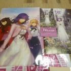 『劇場版「Fate/stay night[Heaven's Feel]」第一章のクリアファイル付き前売り券を買ってきたでござるッ!』の画像