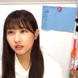 『[動画]2020.09.27(20:32~) SHOWROOM 「=LOVE(イコールラブ) 山本杏奈」@個人配信』の画像
