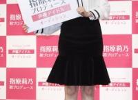 【速報】指原莉乃、アイドルをプロデュース!夏にCDデビュー「秋元康超えを目指します」