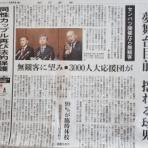 同志社大学 浅野健一教授の労働裁判を支援する会 ブログ