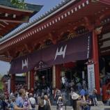 『【動画】 浅草寺 三社祭り 1080p (2017年5月の動画)』の画像