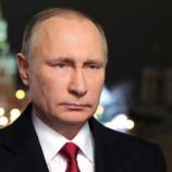 『謎に包まれた大統領「ウラジーミル・プーチン 闇の実態に迫る」』の画像