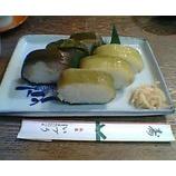『鯖と目と豆腐』の画像