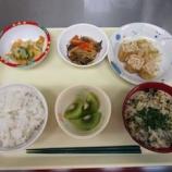 『ふるさと食の日(12月)』の画像