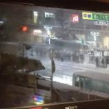 『「駅の入場規制」渋谷・新宿・品川駅で事故、電車が大雪の影響で大混雑【画像】』の画像