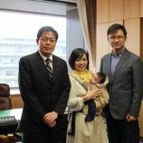 『長谷川総務大臣政務官とご意見交換』の画像