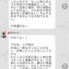 【悲報】橋本奈々未、ストーカー被害か?