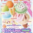 【速報】おともだち 2020年 09月号 《特別付録》 サーティワンアイスクリーム アイスクリーム屋さんスペシャル!