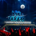 【欅坂46】なんか結構な割合で一部のキモヲタのせいでメンバー辞めてるよね・・・