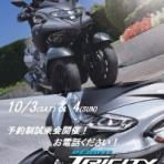 バイクで遊ぶにはPRO-TEC名古屋北とBMW-R41も良いのかもしれない。