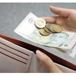 財布に小銭が溜まった時の処理方法って何がある?