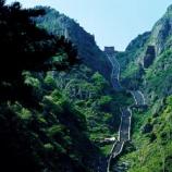 『行った気になる世界遺産 泰山』の画像