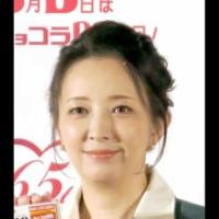 【不倫】高橋由美子「(ホテルに入ったら)それはお付き合いしていることになるんでしょうか」
