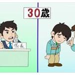 【悲報】ワイフリーター、月給7万円www