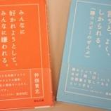 『キャッチコピーの心構え【1916日目】』の画像