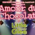 MINA HANDMADE CHOCOLATES /ミナハンドメイドチョコレート@2018年バレンタイン情報@日本初登場!ギリシャ素材にこだわったトリュフ