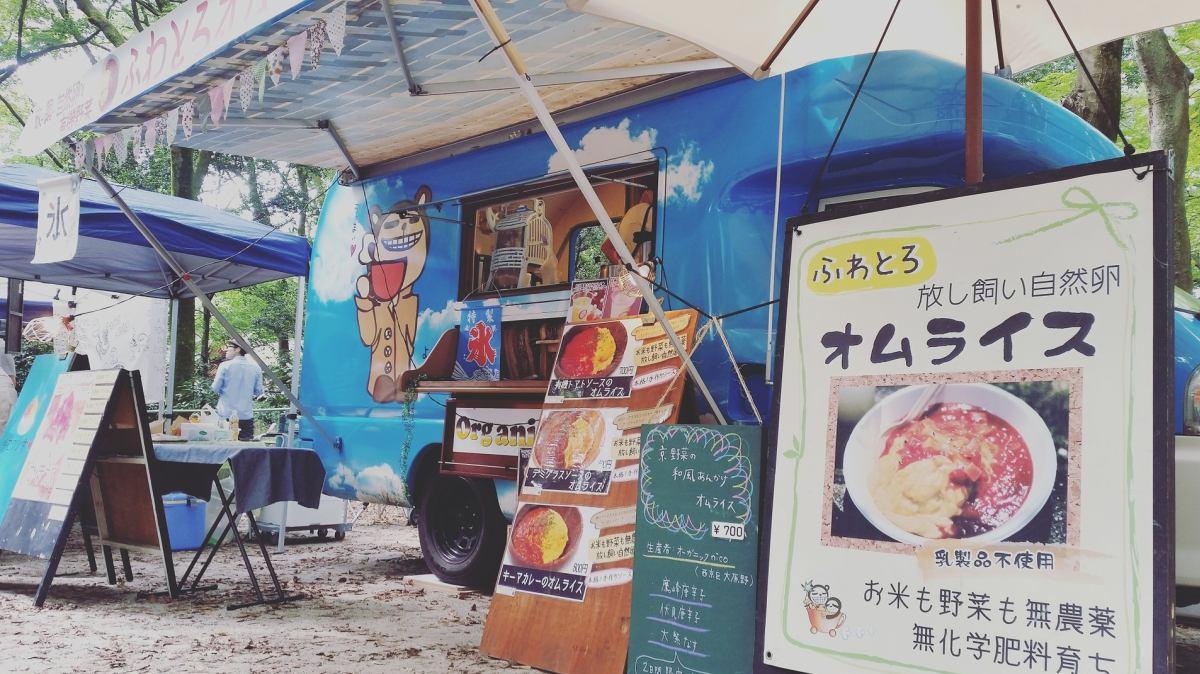 Cafe Pitwu イメージ画像