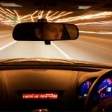 『渋滞の先頭を走ってる人の顔を見てみたいwwwwww』の画像