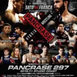 『skyticket presents PANCRASE.297とパンクラス大阪大会。』の画像