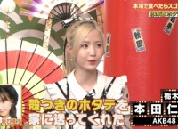 【ケンミンショー】本田仁美「北海道出身の坂口渚沙ちゃんが、殻付きのホタテを家に送ってくれた」