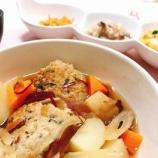 『10月27日(日)は尼崎健康市民大学で薬膳の講演&今日の晩ご飯』の画像