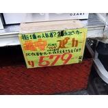 『(東京)アキバの萌え パート1』の画像