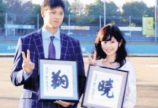【野球・芸能】大谷翔平「お嫁さん最有力候補」久慈暁子アナの取材を断る