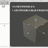 『直方体』の画像
