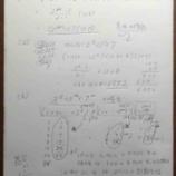 『2016年名古屋大学文系数学3番【数学A/整数】約数の和~中学生レベル、私立中学勉強で約数の和を学んだ人なら、いけそうなレベル。』の画像