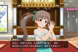 【ミリマス】星梨花誕生日おめでとう!