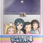 【モバマス】劇場第960話 月見で変身!