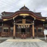 『【愛知県小牧市】田縣神社【大きなイチモツをください〜♪】』の画像
